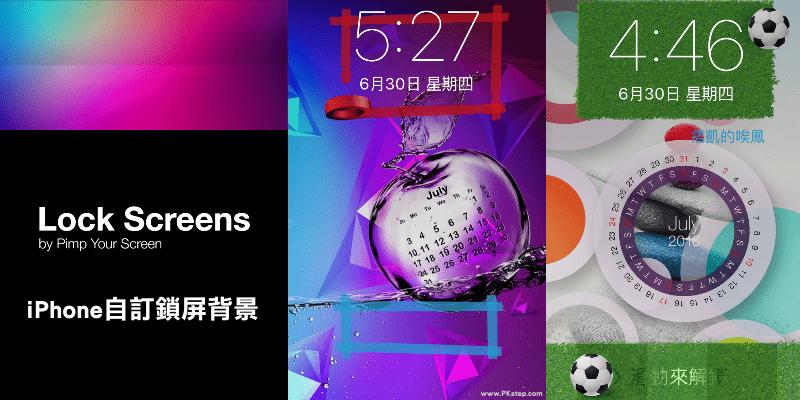 iPhone lock screens App