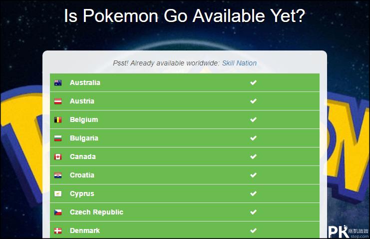 Pokemon GO開放國家查詢1