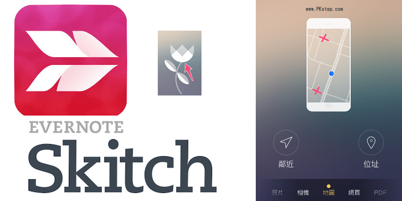 evernote skitch app