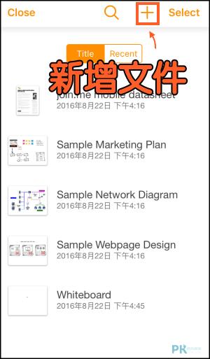 joinme線上會議室教學9