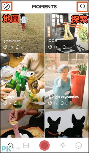 LINE MOMENTS App7