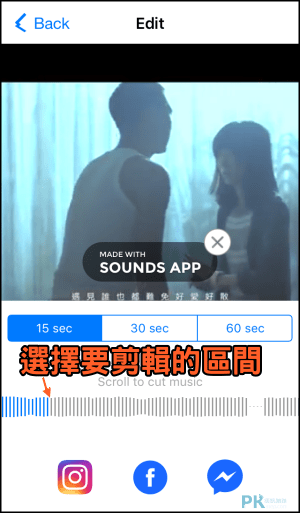 Sounds聽音樂App7