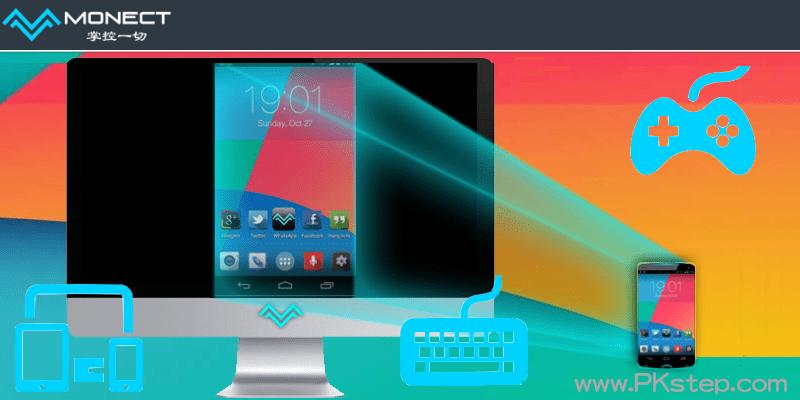 PC-Remote_app