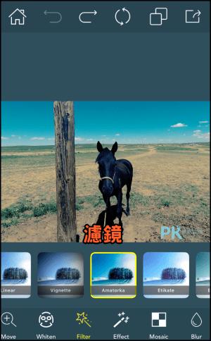 照片有路人?就用【Photo Retouch】去除背景人物App,也有對少男們很好用的App喔! 小P我是用Iphone 5,由 Alex Damian,影片,橫向,背景延伸等…強大修復工具(iOS)。 | 痞 ...