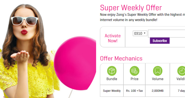 zong weekly internet package 2GB