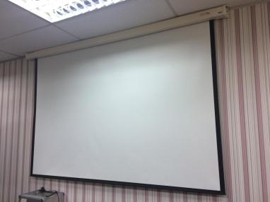 latihanICT 10 automated projector screen