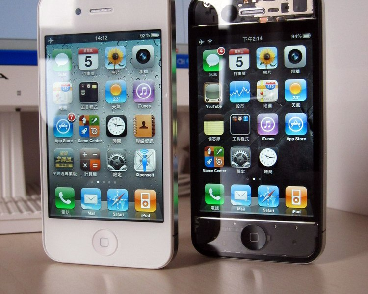 Pas d'Iphone 4 blanc, mais un Iphone 4 transparent
