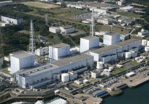 La centrale de Fukushima Dai-ichi avant la catastrophe