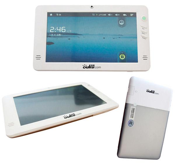 Ouku M98A une tablette Android à moins de 125$