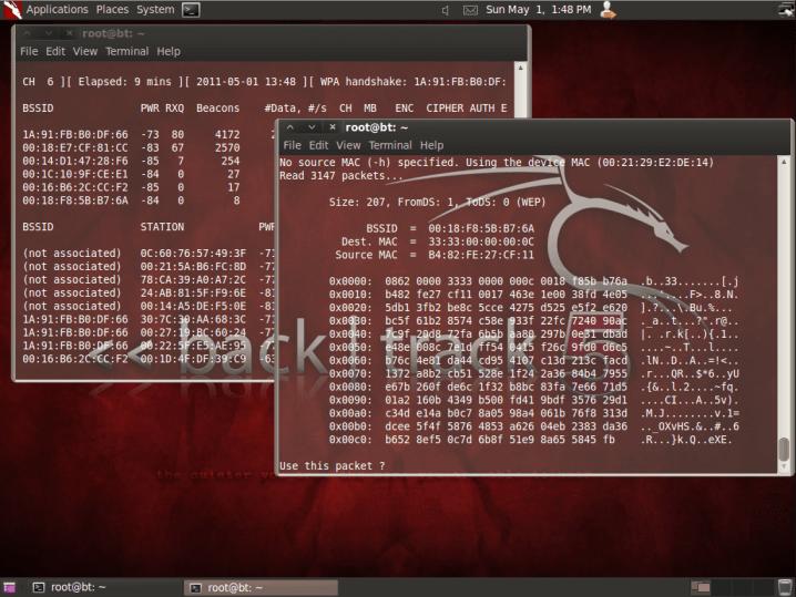 Backtrack 5 : Attaque d'un réseau wifi