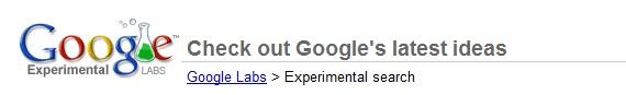 Google dévoile la recherche vocale, instant pages et la recherche par images !