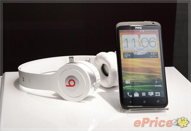 Une edition Deluxe pour le HTC One X