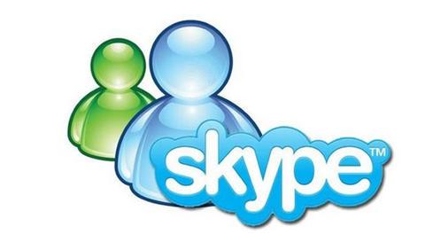 MSN : Windows Live Messenger s'arrêtera le 15 mars 2013 que faire ?