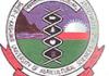 SKUAST Logo