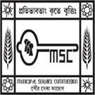 MSCWB Logo