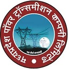 MPPTCL Logo