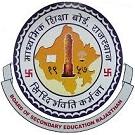 REET Logo