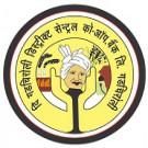 GDCC Bank Logo
