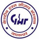 CIHT Jalandhar Logo