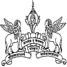 SSUS Logo