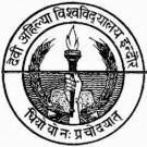 DAVV Logo
