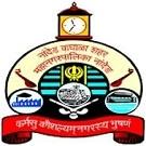 NWCMC Logo