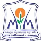 Mal Municipality Logo