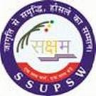 SSUPSW Bihar Logo