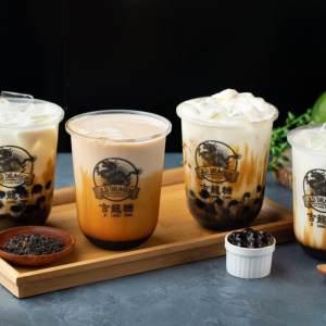 JLD Dragon Singapore (吉龙糖) – New Taiwanese Bubble Tea With Kokuto