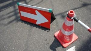 Detour Image