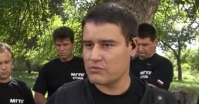 """Рокада между шефовете на """"Гранична полиция"""" в Смолян и Елхово"""