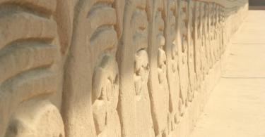 Huanchaco y las Ruinas de Chan Chan