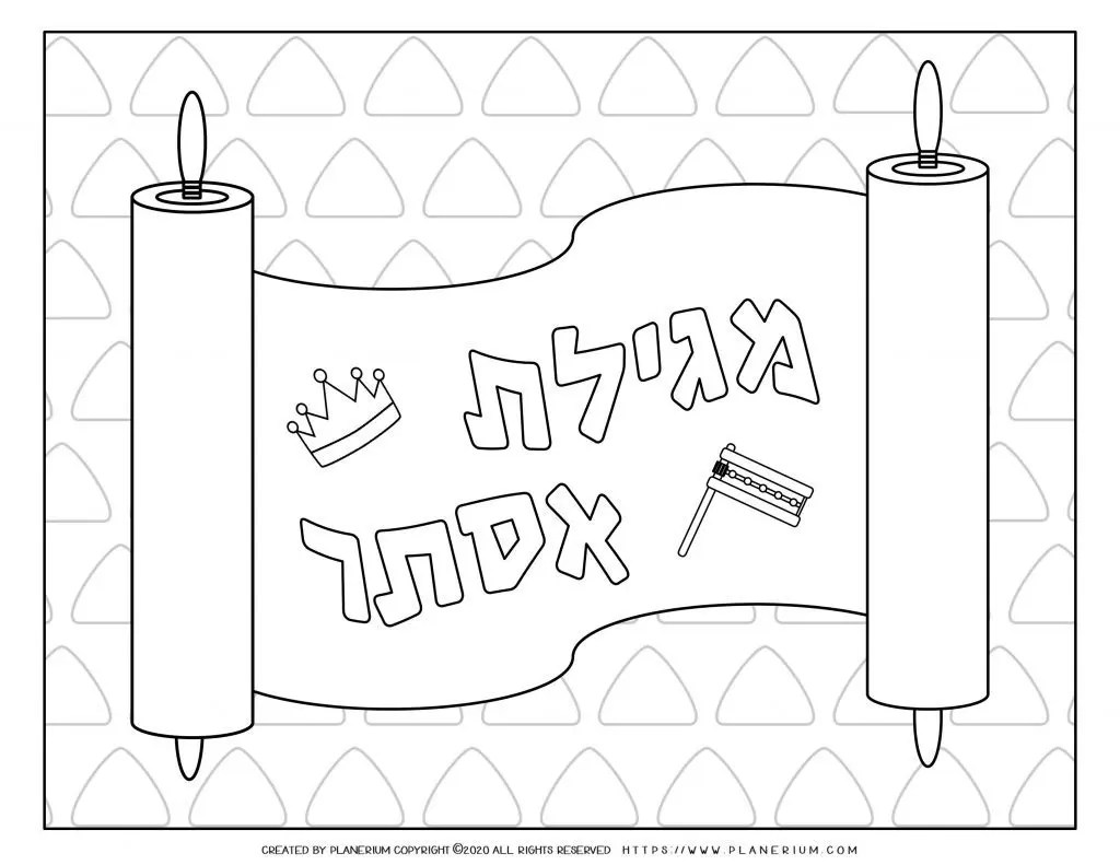 Purim Coloring Pages And Worksheets