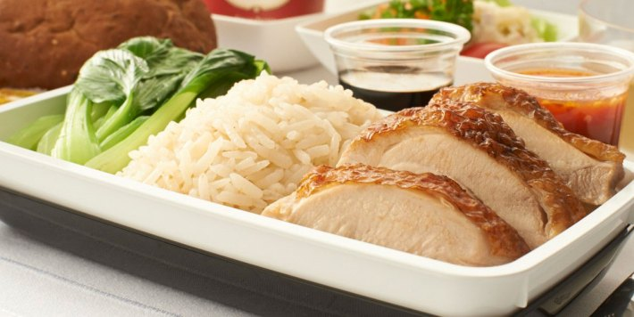 Singapore Airlines food Roasted Chicken with Rice