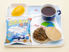 New Mos Burger for JAL passengers
