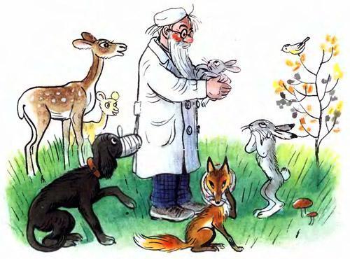 доктор Айболит под деревом лечит зверей