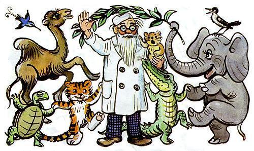доктор Айболит вылечил животных радость