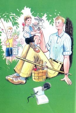 Дядя Стёпа дети рыбалка за грибами