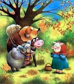 бык баран свинья