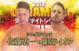 AJPW Dynamite Series