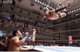 Dragon Lee en Of The Super Jr.