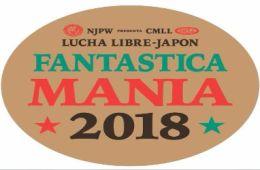 Fantasticamanía 2018