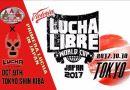Triple AAA: Lucha Libre World Cup Victoria 2017 se celebrará en Tokio