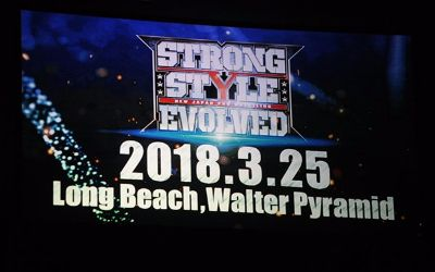NJPW Power Struggle