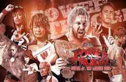 NJPW noticias Cartelera actualizada de Power Struggle, ¿Jay White robando otro miembro a CHAOS, NJPW World