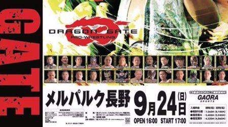 Resultados Dragon Gate 24 Septiembre 2017