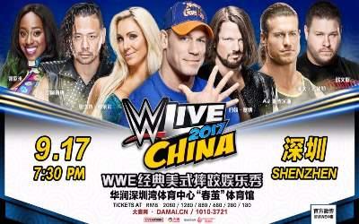 WWE China 9 de Septiembre
