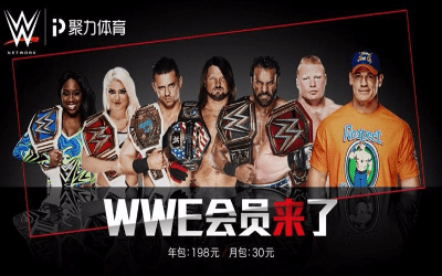 WWE Network llega a China