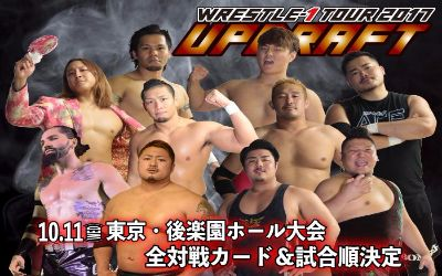 Wrestle 1 del 11 de octubre