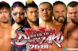 NJPW Road to Wrestling Dontaku